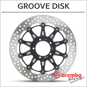 THE GROOVE DISC